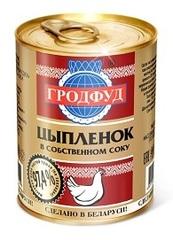 Белорусская тушенка цыпленок в собственном соку 350г. Гродфуд - купить с доставкой на дом по Москве и всей России