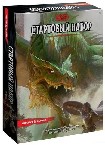 Настольная игра: Dungeon & Dragons. Стартовый набор