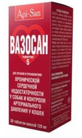 Апи-Сан Вазосан 5 мг №30
