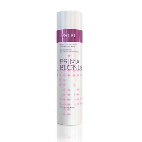 Блеск - шампунь  для светлых волос Prima Blonde Estel, 250 мл
