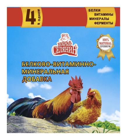 Белково-витаминная минеральная добавка с ферментами для с/х птицы Добрый Селянин 0,5 кг