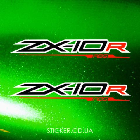 Набор наклеек на мотоцикл  Kawasaki ZX 10R 2012-2014, ABS