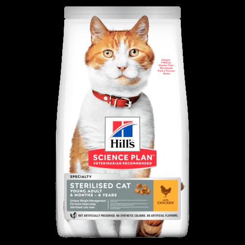 Сухой корм Корм для стерилизованных кошек Hill`s Science Plan Sterilised Cat Young Adult, с курицей sp-feline-science-plan-sterilised-cat-young-adult-chicken-dry-productShot_500.png.rendition.1920.png