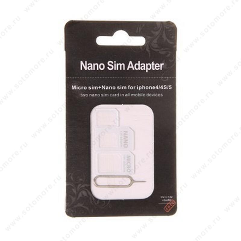 Адаптер SIM - комплект 3в1 Nano-SIM/ Micro-SIM/ Micro-Nano + иголка для открывания сим холдера черная коробка белые адаптеры