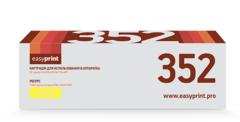 Картридж CF352A жёлтый (130A) для HP LaserJet Pro M176n / M177fw
