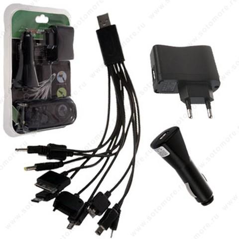 3в1 АЗУ/ СЗУ/ многофункциональный - 10в1 to USB 0.15 метра черный