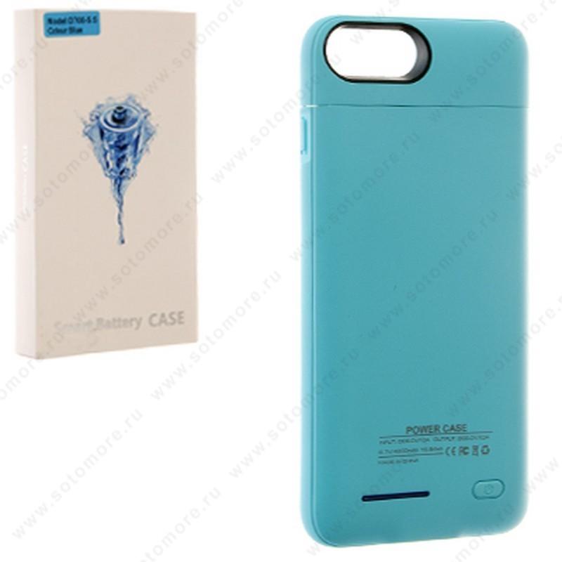 Аккумулятор чехол для Apple iPhone 8/ 7 3000 мАч 1.0A D705 голубой