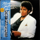 Michael Jackson / Thriller (LP)