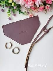 Утяжка для сумки, цвет Пыльная роза