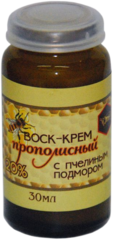 Воск-крем прополисный с пчелиным подмором