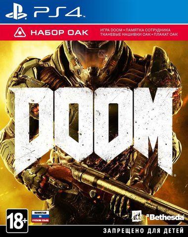 PS4 DOOM - Набор ОАК (русская версия)