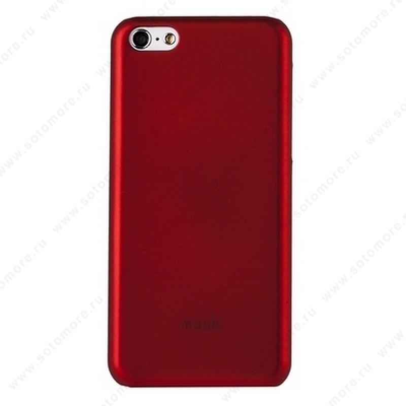 Накладка Moshi пластиковая для iPhone 5C красная