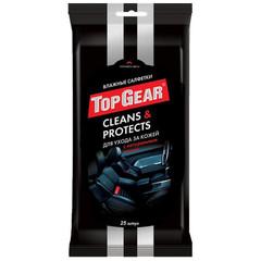 Салфетки влажные для ухода за кожей Top Gear №25