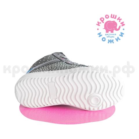 Ботинки серые бриллианты,Котофей (ТК Луч)