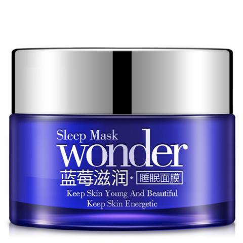 Ночная маска с экстрактом черники,50гр
