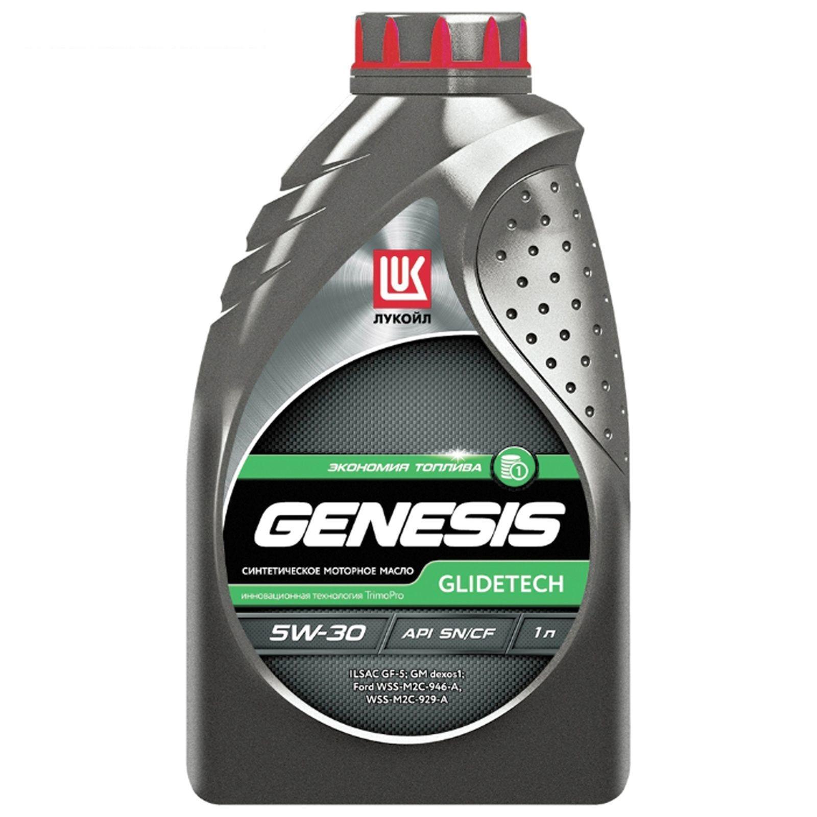 Лукойл Genesis Glidetech 5W-30 - Синтетическое моторное масло