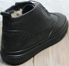 Молодежные зимние ботинки мужские Rifellini Rovigo C8208 Black