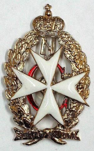 Знак Иркутского пехотного полка