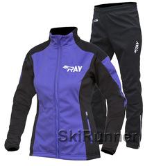 Утеплённый лыжный костюм RAY Race WS Purple-Black 2018 женский
