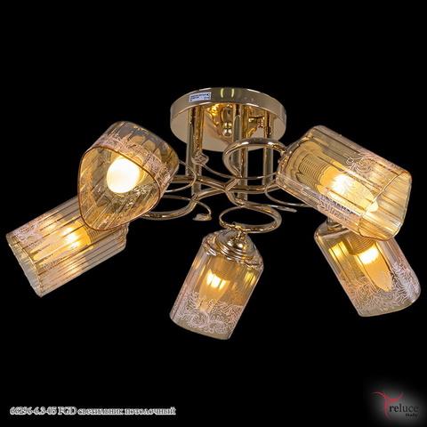 66296-6.3-05 FGD светильник потолочный