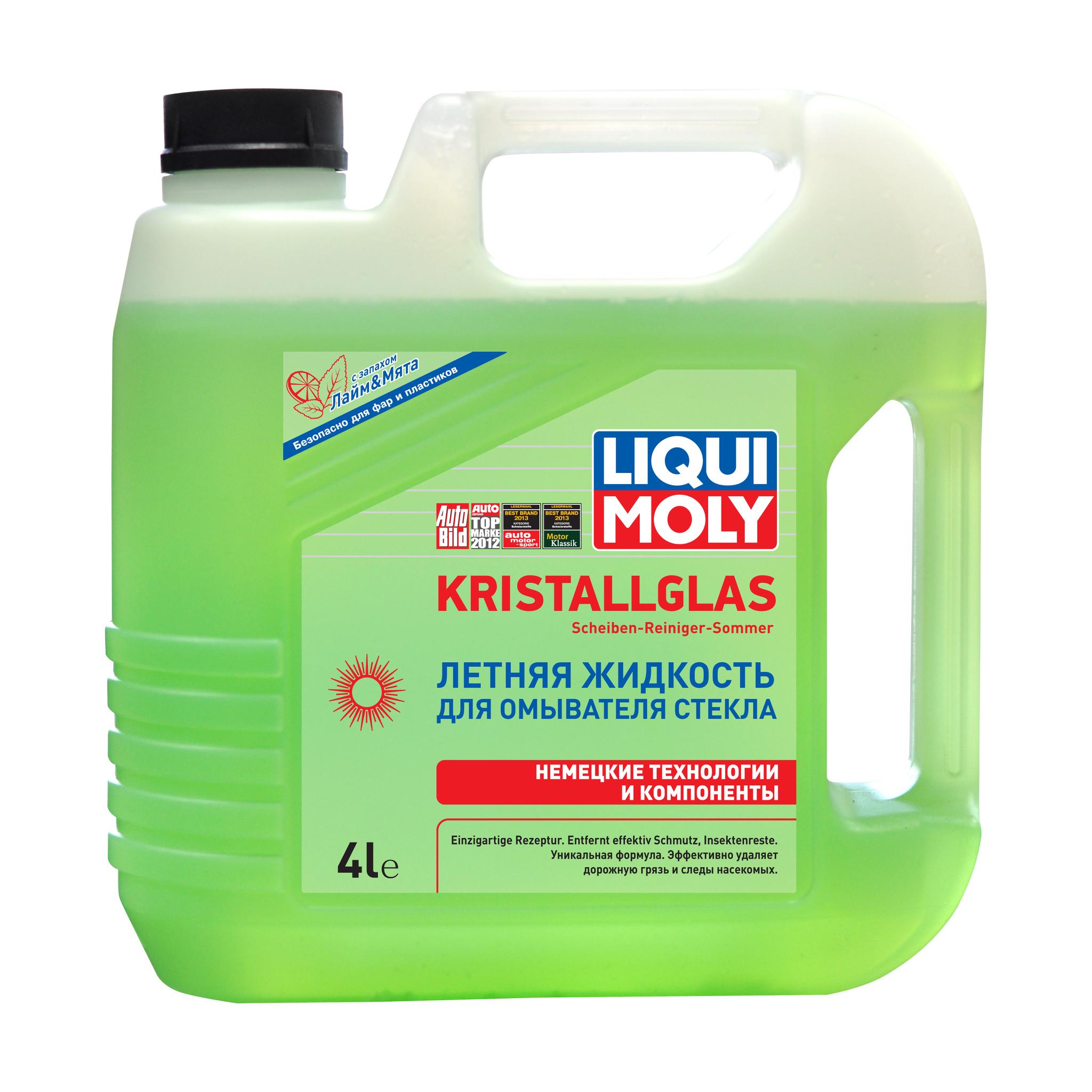 Liqui Moly Kristallglas Scheiben-Reiniger-Sommer Летняя жидкость для омывателя стекла (Лайм-Мята)