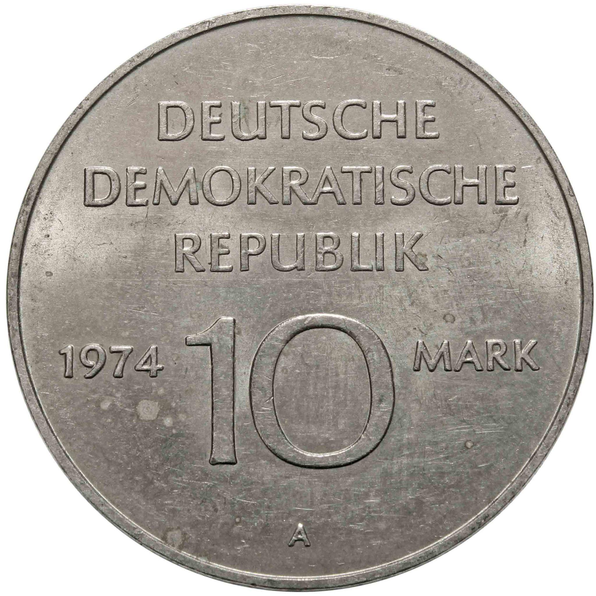 10 марок. 25 лет ГДР. (A). Германия-ГДР. Медноникель. 1974 год. XF