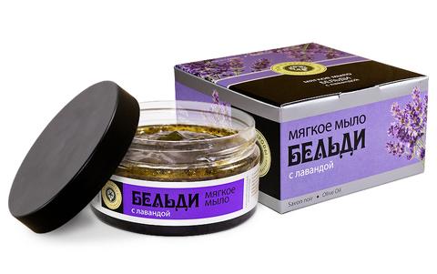 МДП Мягкое мыло Бельди с ЛАВАНДОЙ, 200г