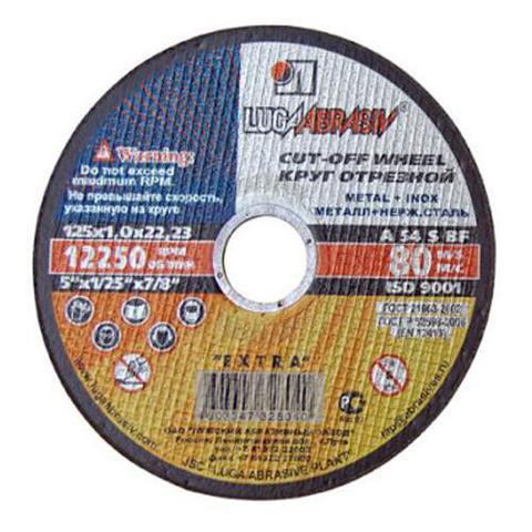 Диск отрезной по металлу 180*2.5*22.2мм Луга в интернет-магазине ЯрТехника