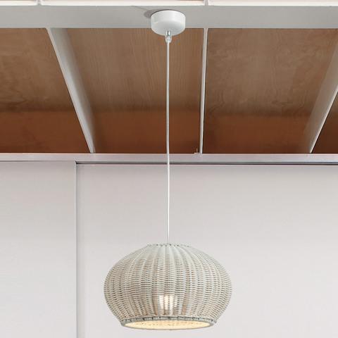 Подвесной светильник Bover Garota