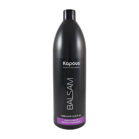 Бальзам для окрашенных волос Kapous 1000 мл