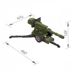 Пушка со снарядами (в сетке)