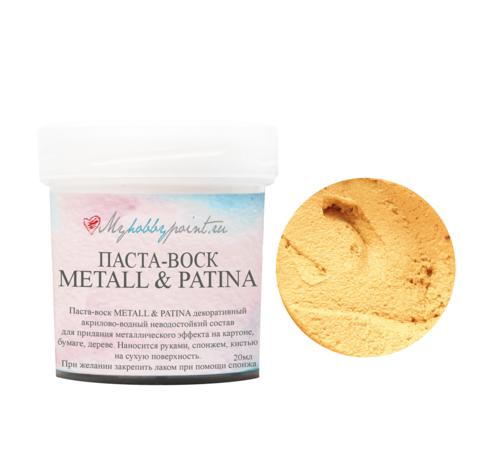 оск METALL & PATINA 20мл золото