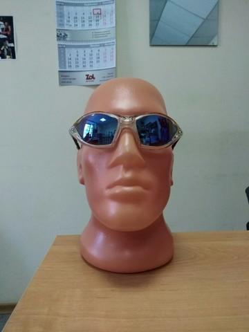 Очки спортивные солнцезащитные Briko