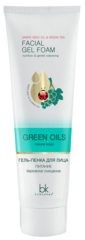 Гель-пенка для лица питание бережное очищение GREEN OILS, 120 г
