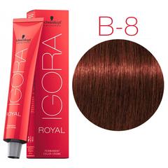 Schwarzkopf Igora Royal High Power Browns B-8 (Коричневый красный) - Краска для волос
