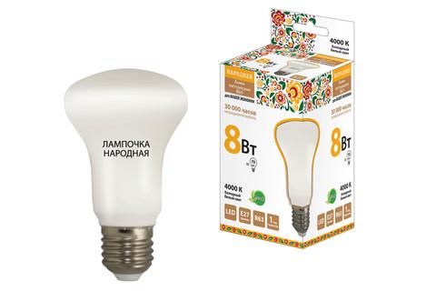 Лампа светодиодная R63 - 8 Вт-230 В -4000 К–E27 Народная