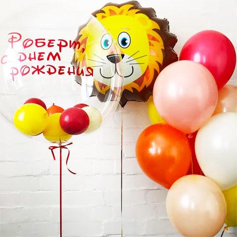 шары на день рождения, шар лев, шары для детей