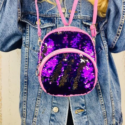 Рюкзак-сумка Трансформер с пайетками меняющие цвет Фиолетовый-Серебристый