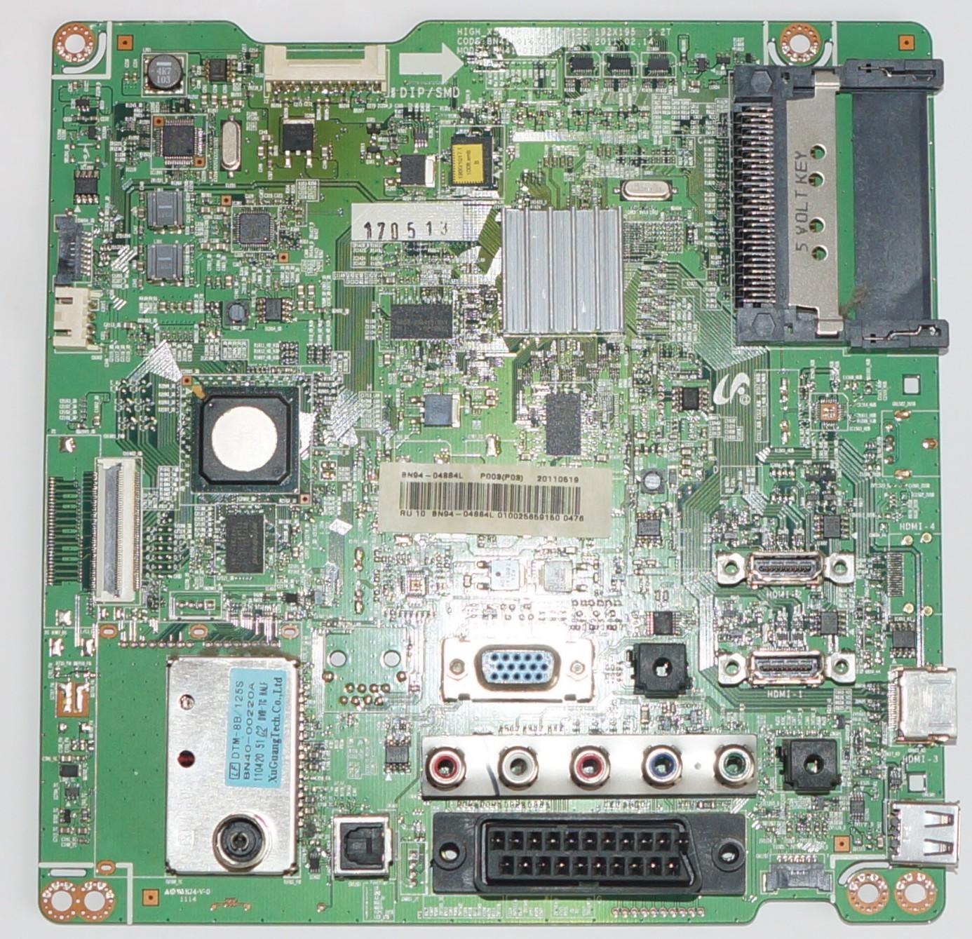 BN41-01632C BN94-04884L