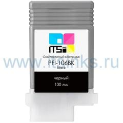 Картридж PFI-106BK 130 мл