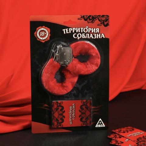 Эротический набор «Территория соблазна» (10 карт, наручники)