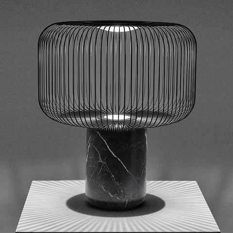 Настольная лампа B.Lux Keshi
