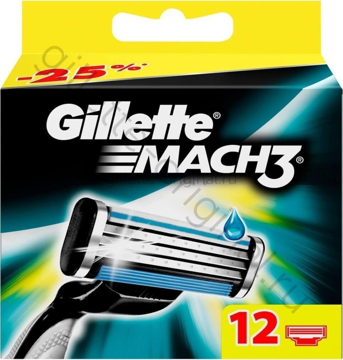 Кассеты для бритья Gillette mach3 12 шт (Хит продаж)
