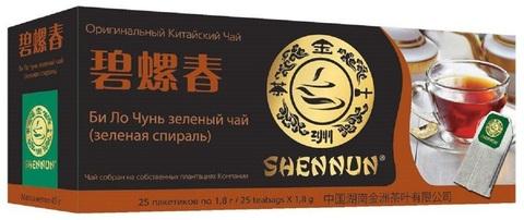 Чай зеленый Shennun Би Ло Чунь в пакетиках 25 шт