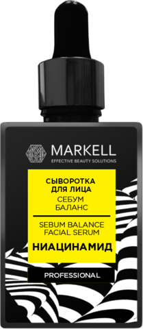 Markell Professional Сыворотка для лица себум-баланс Ниацинамид 16+ 30мл