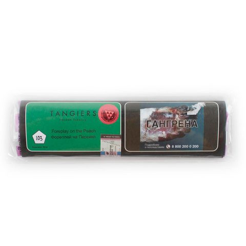 Табак для кальяна Tangiers birquq (зеленый) 103 Foreplay on the Peach