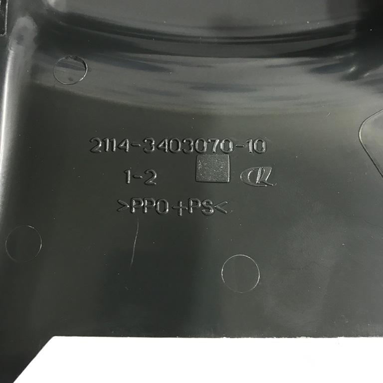 Кожух рулевой колонки на ВАЗ 2113, 2114, 2115