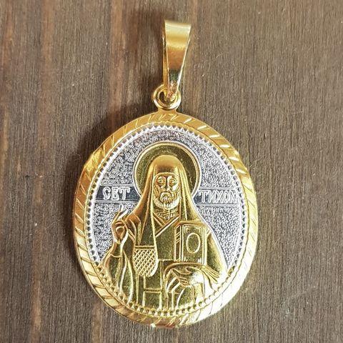 Нательная именная икона святой Тихон с позолотой кулон с молитвой