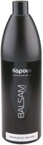 Бальзам для всех типов волос, Kapous Professional,1000 мл.