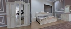 Спальня Виттория Люкс